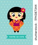 cute kokeshi girl greeting card | Shutterstock .eps vector #594387344