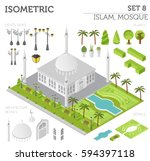 flat 3d isometric islamic ... | Shutterstock .eps vector #594397118