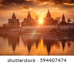 View Of Royal Cenotaphs Of...