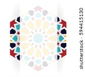 islamic greeting card. eid... | Shutterstock .eps vector #594415130