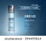 packaging of cosmetic foam for... | Shutterstock .eps vector #594499814