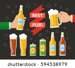 two hands holding a beer mug... | Shutterstock .eps vector #594538979