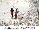 petropavlovsk  kazakhstan  ... | Shutterstock . vector #594625154
