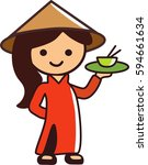 vietnamese girl icon vector | Shutterstock .eps vector #594661634