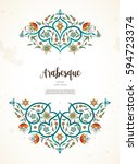 vector vintage decor  ornate... | Shutterstock .eps vector #594723374