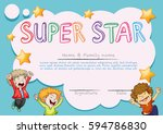super star award template with... | Shutterstock .eps vector #594786830