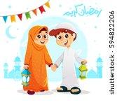 vector illustration of arabic... | Shutterstock .eps vector #594822206