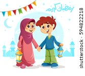 vector illustration of muslim... | Shutterstock .eps vector #594822218