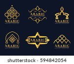gold arabic doors and arabic... | Shutterstock .eps vector #594842054