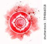 muladhara chakra symbol | Shutterstock . vector #594866018