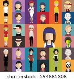 people avatar   with full body... | Shutterstock .eps vector #594885308