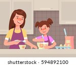 happy mother and daughter... | Shutterstock .eps vector #594892100