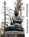 Small photo of japan buddha
