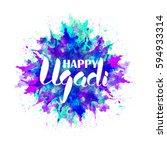 happy ugadi festival. indian... | Shutterstock .eps vector #594933314