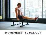 athletic man which shakes the... | Shutterstock . vector #595037774