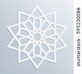 islamic greeting card. eid... | Shutterstock .eps vector #595230086
