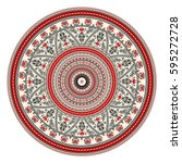traditional romanian round... | Shutterstock .eps vector #595272728