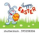 easter bunny with egg lettering   Shutterstock .eps vector #595358306