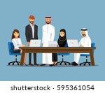 business people having board... | Shutterstock .eps vector #595361054