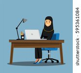 arabian business women people ... | Shutterstock .eps vector #595361084
