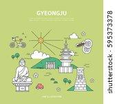 gyeongju line layer set | Shutterstock .eps vector #595373378