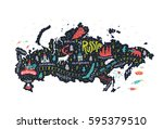 travel series   cartoon map of... | Shutterstock .eps vector #595379510