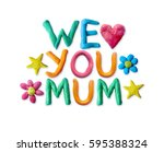 mother's day greeting card with ...   Shutterstock . vector #595388324