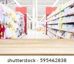 abstrackt blurred of kids wear... | Shutterstock . vector #595462838