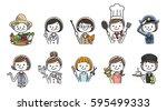 working women | Shutterstock .eps vector #595499333