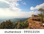 Small photo of Pha Chutong Cliff, or Flang-Ple Cliff, at Phu Hin Rong Kla National, Pitsanulok Province, Thailand