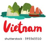 halong bay with vietnam type | Shutterstock .eps vector #595565510