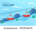 cable car illustration with... | Shutterstock .eps vector #595594670