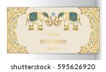 indian  invitation card... | Shutterstock .eps vector #595626920
