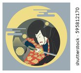 graphic of japanese samurai... | Shutterstock .eps vector #595812170