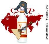 russian vodka with a balalaika... | Shutterstock .eps vector #595860149