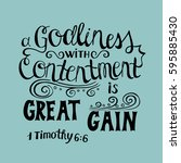 hand lettering great gain to be ... | Shutterstock .eps vector #595885430