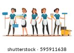 cleaning staff characters... | Shutterstock .eps vector #595911638