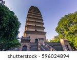 small wild goose pagoda temple... | Shutterstock . vector #596024894