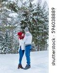 outdoor happy couple in love...   Shutterstock . vector #596038889