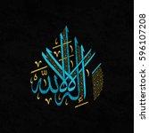 vector of arabic term  ... | Shutterstock .eps vector #596107208