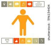 man icon | Shutterstock .eps vector #596154404