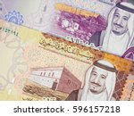 saudi arabia currency 5 and 10... | Shutterstock . vector #596157218