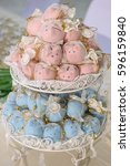 wedding gift for guest | Shutterstock . vector #596159840
