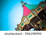 ornate vintage carousel   Shutterstock . vector #596198990