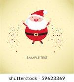 santa claus. vector... | Shutterstock .eps vector #59623369