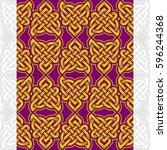 celtic heart shape vector... | Shutterstock .eps vector #596244368