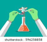 laboratory worker holding glass ... | Shutterstock .eps vector #596258858
