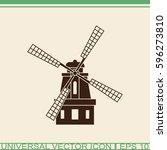 windmill vector icon. mill... | Shutterstock .eps vector #596273810