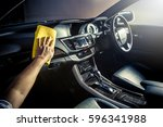 microfiber and console car ... | Shutterstock . vector #596341988