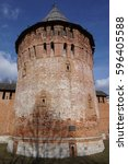 The Old Fortress Tower. Smolensk